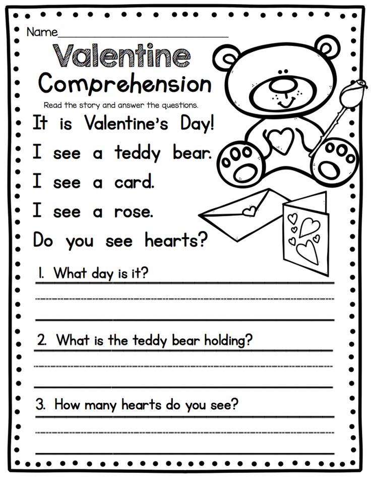 for adults 2nd Grade English Worksheets - Best Coloring Pages For Kids for sunday school