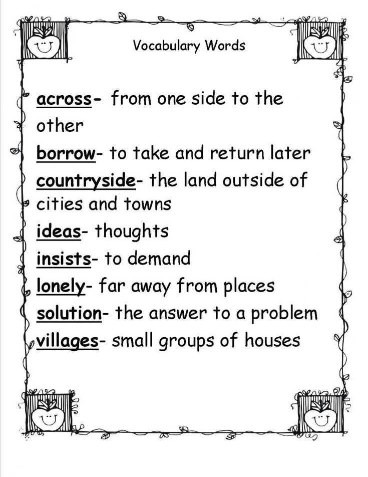pdf 2nd Grade Spelling Words - Best Coloring Pages For Kids to print out