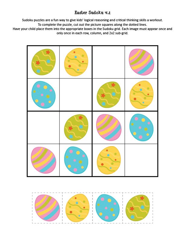 for kindergarten Easter Puzzles - Best Coloring Pages For Kids to print out